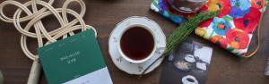 메인 슬라이더 샘플 - 책, 커피 사진