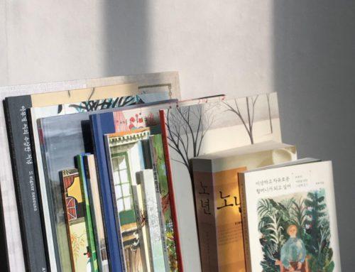[공지] 읽고 쓰기 멤버 모집 (8월~9월)