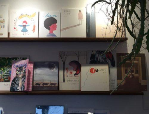 [소소한 산-책] 브로콜리 숲 / 지혜의서재