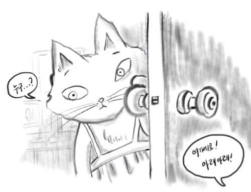 [고양이 화가] 나의 전시회 / 어린 고양이 화가