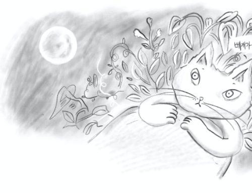 [고양이 화가] 침대 위 정원사